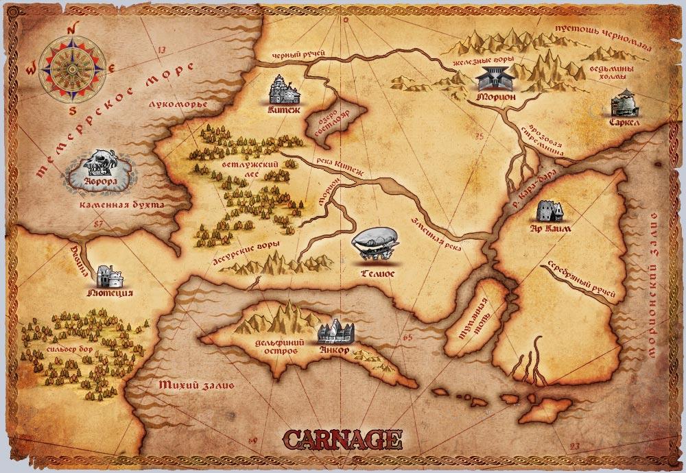 Карта город играть онлайн почему люди играют в казино психология